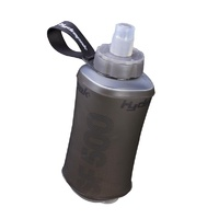 Hydrapak SF500 Soft Flask / 500mL / Smoke